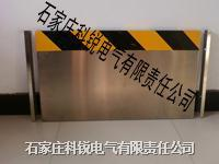 檔鼠板,鋁合金擋鼠板,不銹鋼擋鼠板,鐵擋鼠板,玻璃鋼檔鼠板