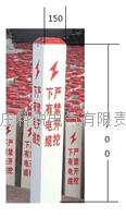 PVC標志樁 BZZ-PVC