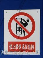 消防標志牌 KR