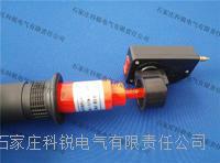 袖珍型驗電器 GDY-WBJ0.1-10kv