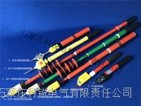 10KV驗電器 GDY-10KV