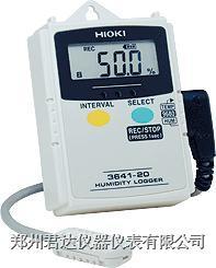 温湿度记录仪 3641-20