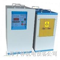 中频加热电源 金属熔炼锻打  中频感应加热设备 DLZ-15KW