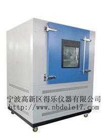 砂尘试验箱 SC-200