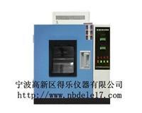 桌上型恒温恒湿试验箱 DLXGDW-50