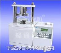 紙板環壓壓縮強度測試儀 DL-DYSY-1