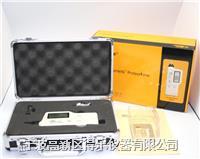 AR63A测振仪-一体测震仪振动仪