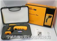 香港希玛 1150度高温型红外测温仪AR872D+