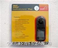 香港希玛AR816 数字风速仪/风速计/风速表AR816