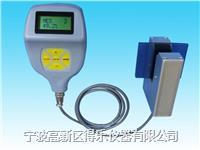 透明或半透明材料透光率仪/卡式便携式透光仪 0681