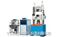 WAW-(蜗轮蜗杆)微机控制电液伺服试验机 宁波微机实验机 鄞州液压试验机