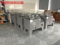 鹽霧試驗箱,鹽霧試驗機,鹽霧腐蝕試驗箱寧波歐林特廠家生產。