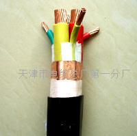 KFFP14*1.5氟塑料耐高温电缆销售额 KFFP14*1.5