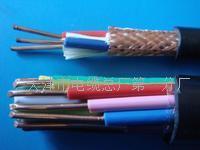 KFFP14*1.5氟塑料耐高温电缆用途 KFFP14*1.5