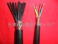供应ZR-RVV通信用阻燃软电缆1-6芯 ZR-RVV