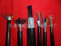 铠装控制电缆ZR-KYJVP22电阻如何
