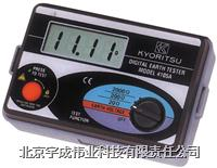 接地電阻測試儀 4105A