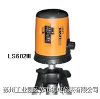 激光標線儀 紅外線水平儀 LS602Ⅲ LS601