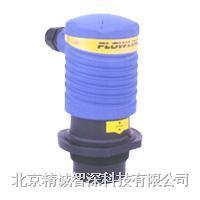 FLOWLINE EchoTouch LU30超聲波液位計 FLOWLINE EchoTouch LU30