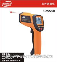冶金红外测温仪    GM2200