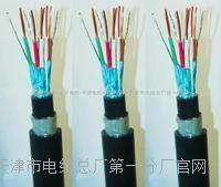 铁路信号电缆PTYA23高清图厂家 铁路信号电缆PTYA23高清图厂家