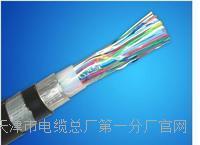 铁路信号电缆PTYA23护套颜色厂家 铁路信号电缆PTYA23护套颜色厂家