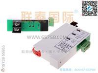 LTPD-195I-7BO(BS5I-7BO) 直流电量电流变送器 LTPD-195I-7BO(BS5I-7BO)