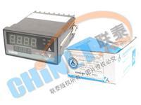 XMTF-7000 智能顯示調節儀 XMTF-7000