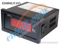 DP3-Hz 數顯頻率表 DP3-Hz