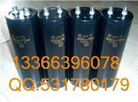 電解電容,日立電解電容,黑金剛電解電容 5600UF/450V、6800UF/450V、8200UF/450V、10000UF/450V、4