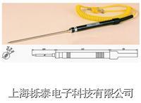 尖頭溫度傳感器NR81539 NR-81539