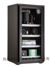 經典門拉手一體型電子防潮柜AD-109CH AD-109CH