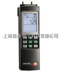 專業型差壓測量儀 testo 521-2