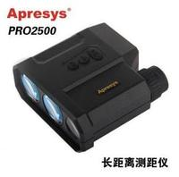 激光測距儀 PRO2500