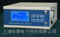 便攜式紅外線CO分析儀 GXH-3011A1