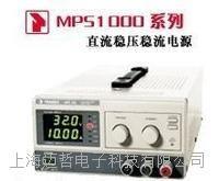 MPS1001數顯直流穩壓穩流電源mps1001 MPS1001