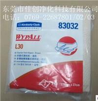 金佰利WYPALL* L30工业擦拭纸