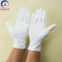 超细纤维布手套
