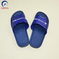 防静电拖鞋 PVC