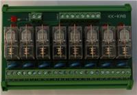 KK-KA8继电器模组