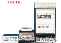 HGA-3D 型铬镍铜(钼钛)微机数显自动分析仪 HGA-3D 型