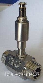 渦輪流量計價格 LWGY系列