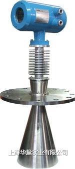 高頻雷達料位計 ALTP84
