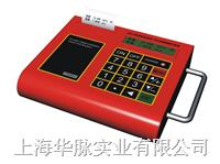超聲波熱量計 UCM2000