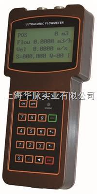 超聲波熱流量計 UCM2000