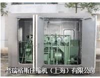 中压压缩机 PGM9.0-5.5