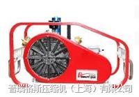 潜水用呼吸压缩机 潜水用呼吸压缩机