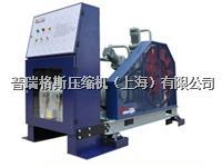 箱體型高壓空氣壓縮機