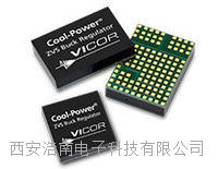 Picor Cool-Power®ZVS 降压稳压器PI3301-01-LGIZ PI3318-21-LGIZ PI3311-01-LGIZ,PI3318-01-LGIZ,PI3312-01-LGIZ