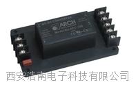 翊嘉AC/DC電源模塊AFCH25-24S  AFCH25-24S AFCH25-12S AFCH25-15S